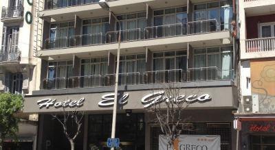 Почивка в El Greco