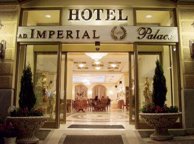 Почивка в A.D. Imperial Palace