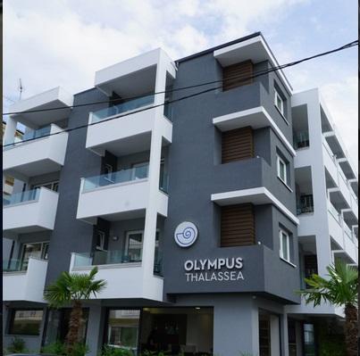 Olympus Thalassea Boutique