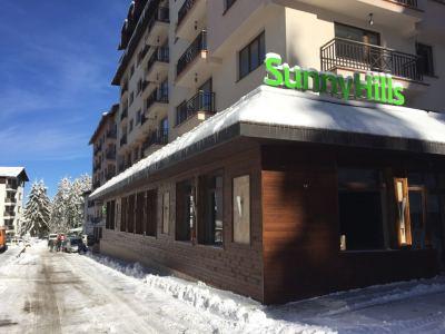 Почивка в Sunny Hills Ski & Wellness